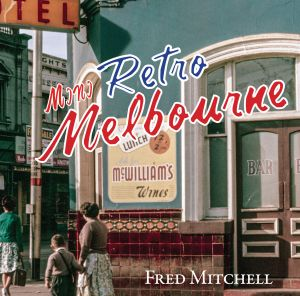 Mini Retro Melbourne